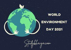 world environment day essay in hindi 2021