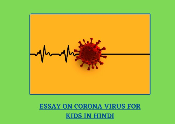 [2021] लिखें 150 Words Essay on Coronavirus for kids in hindi में